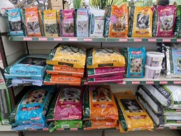 biomill nourriture animaux